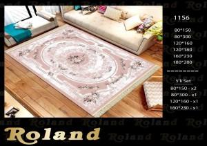 Roland 5er Teppich Set Waschbar 1156