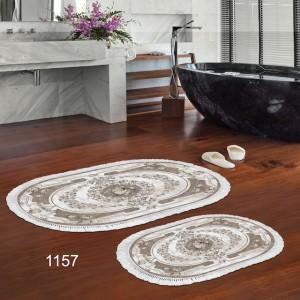 Badezimmerteppich 1157 Oval
