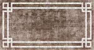 Roland 5er Teppich Set Waschbar 3164 Sand