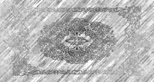 Roland 5er Teppich Set Waschbar 3182 Grey