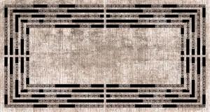 Roland 5er Teppich Set Waschbar 3195 Beige